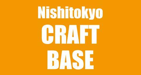 craftbase